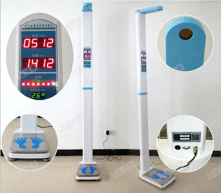 测体重的磅秤