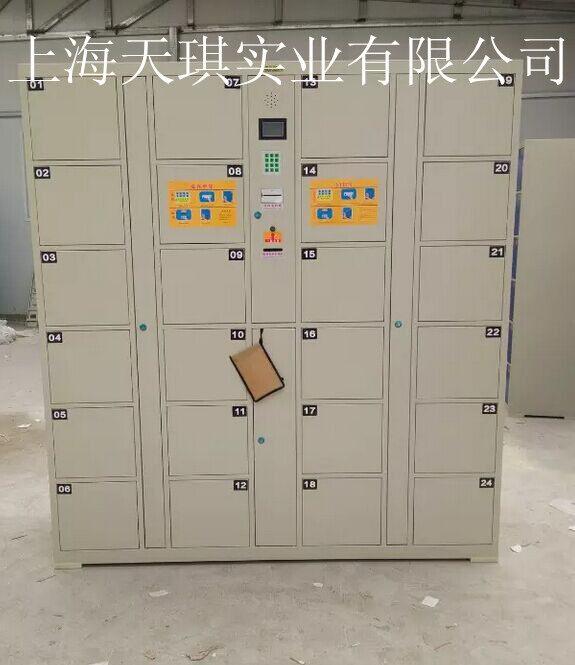 宜昌18门自动存包柜