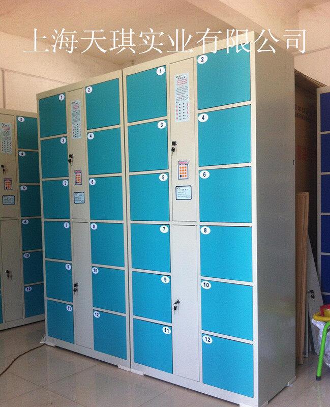 泰州24门电子寄存柜