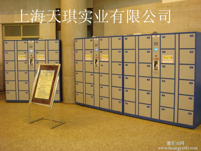 芜湖电子寄包柜专卖