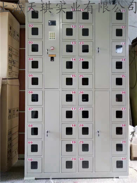 电子手机柜