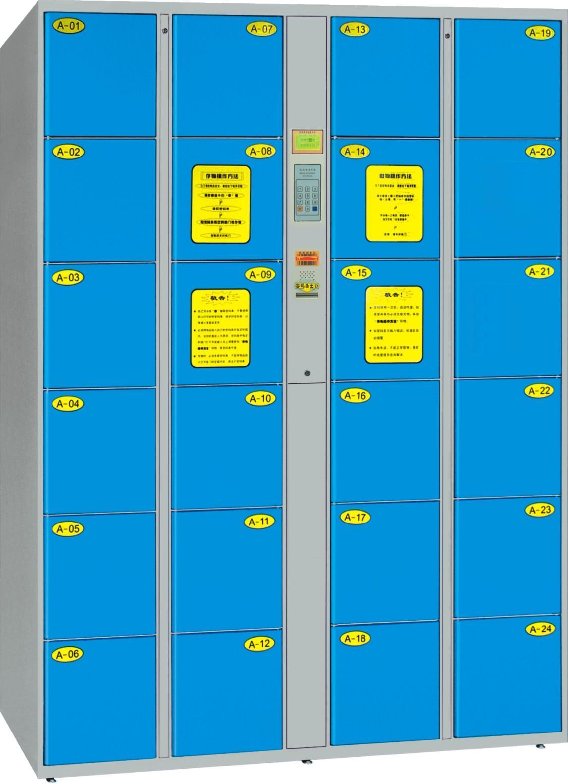 12門電子寄放柜比24門的自制。