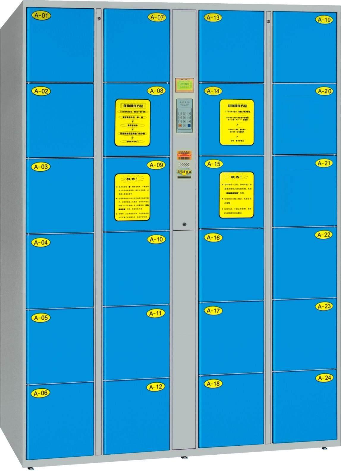 18門電子寄存柜那里便宜