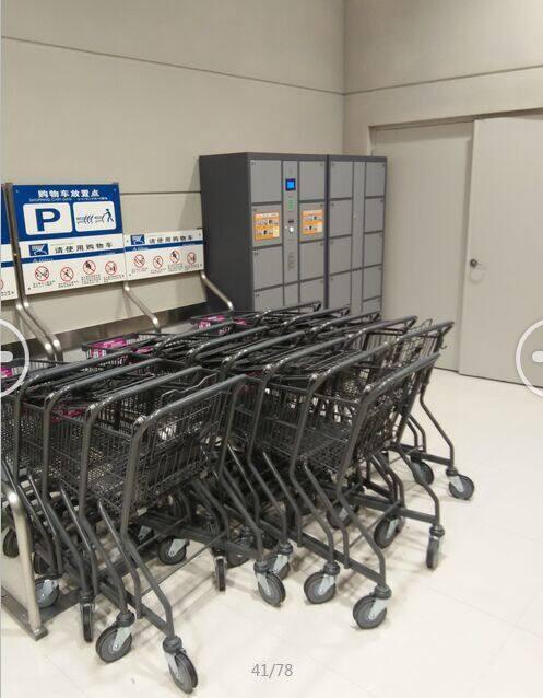 滁州24门超市寄包柜