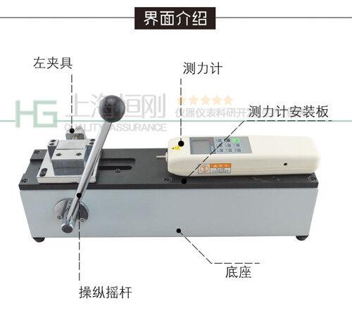 线束线缆端子拉力测试仪