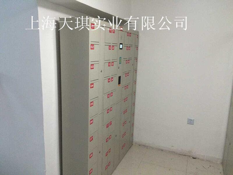 上海条码手机寄存柜