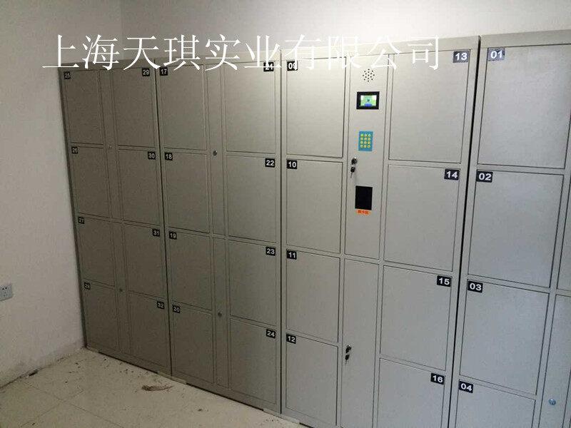 电子存包柜生产
