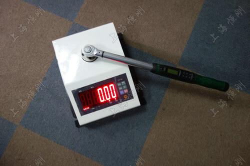 便攜式扭力扳手測試儀