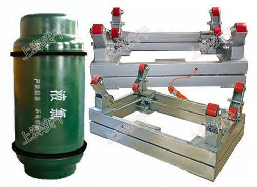 防水型钢瓶秤