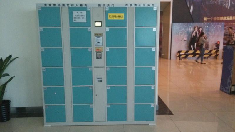 电子储物柜厂