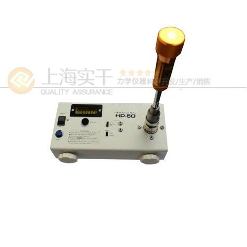 SGHP數顯瓶蓋扭矩測試儀