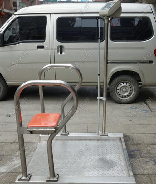 带座位医轮椅秤