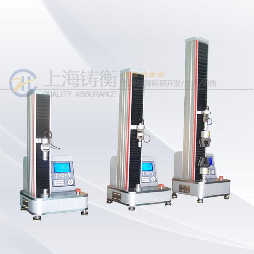 微机控制单柱电子材料拉力试验机图片