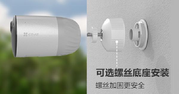 萤石新品太阳能电池相机BC1:无需布线 最长续航达900天
