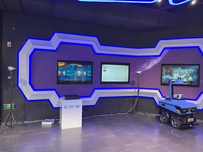 小视科技携手中国移动沈阳(浑南)分公司 共同推进城市精细化管理