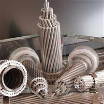 35KV导线价格JL/G1A-300/40钢芯铝绞线厂家