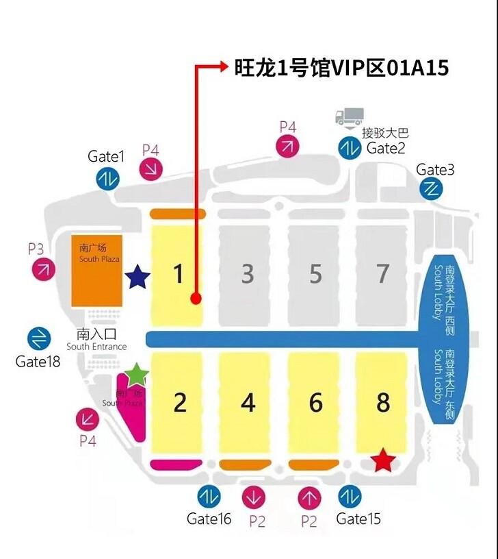 观展指南︱旺龙与您相约CHCC2021第22届全国医院建设大会