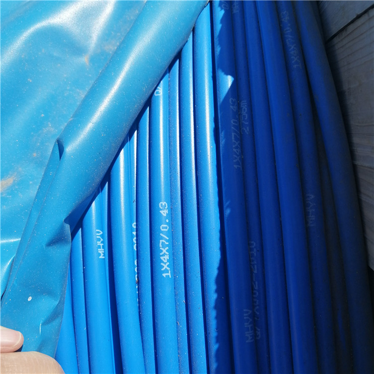 MHYVRP电缆MHYVRP煤矿电缆2x2x1.5
