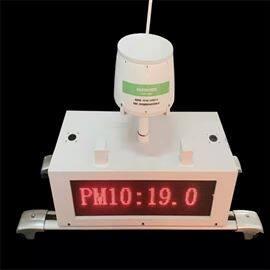 BYQL-VOC环保部门走航式VOCs在线分析仪