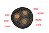 YJV-1.8/3KV 3*25铜芯铠装电力电缆厂家