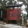 OSEN-FY公园环境气象负氧离子监测系统