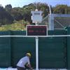 OSEN-Z福永道路交通噪声监测系统