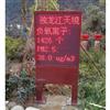 OSEN-FY温州公园负氧离子含量检测