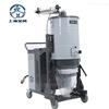 SH2200SH重型工业移动吸尘器
