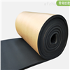 橡塑板现货B1级橡塑保温板生产厂家