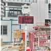 OSEN-6C光明区建筑污染扬尘预警监测