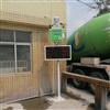 OSEN-6C南宁市一体机扬尘联动监测系统