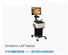 多学科腹腔镜训练 虚拟现实LAP模拟器