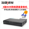 泰州地區錄像機監控安裝銷售維修安防智能